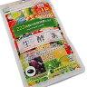 ★ゆうメールなら送料無料★1粒で222種類の野菜・くだものがギュっと凝縮!!『生酵素 60粒』★3個以上なら宅配送料無料! 【RCP】 10P18Jun16