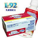 カルピス守る働く乳酸菌「L-92乳酸菌」200mL×24本 【RCP】 10P03Dec16
