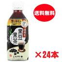 ★送料無料★健茶王 黒豆黒茶 350mL×48本(黒豆茶) 10P03Sep16