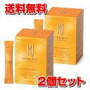 ★送料無料・2個セット★資生堂RJ(ローヤルゼリー) 30パック×2個5400円以上お買い上げ