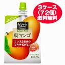 ★送料無料・3ケース★ミニッツメイドゼリー 朝マンゴ 180g×72個(3ケース)