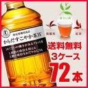 ★送料無料・3ケース★からだすこやか茶W 350mL×72本【RCP】 10P03Dec16