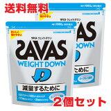 ★送料無料・2個セット★ザバス(SAVAS)ウェイトダウン 1,05kg×2個【RCP】【コンビニ受取対応商品】