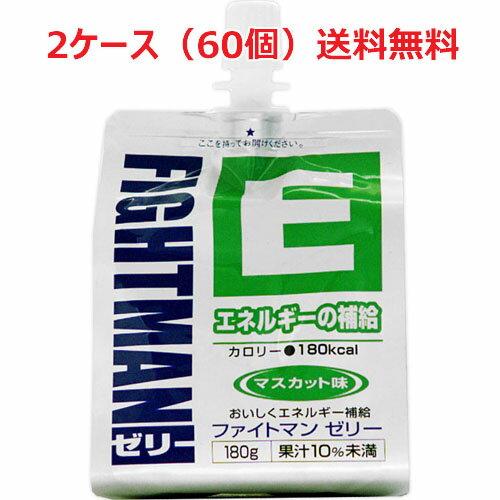 ★送料無料・2ケース★ファイトマンゼリーエネルギー 180g×60個 10P03Dec16