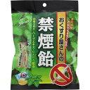 おくすり屋さんの禁煙飴 ミント味 ノンシュガー・保存料・着色料不使用 70g5400円以上