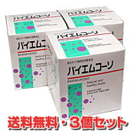 バイエムコーソ280g(植物性発酵酵素食品)★5250円以上お買い上げで宅配送料無料