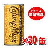 ★★カロリーメイト コーヒー味 200ml×30本 【RCP】