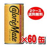 ★・2ケース(60缶)★カロリーメイト カフェオレ味 200ml×60本 【RCP】