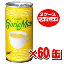 ★送料無料・2ケース(60缶)★カロリーメイト コーンスープ味 200ml×60本 【RCP】
