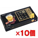★送料無料★濃くておいしいしょうが湯 (20g×18袋)×10個 【RCP】 10P03Dec16