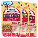 ★送料無料・3個セット★小林製薬 栄養補助食品 ナットウキナーゼEX 60粒×3個 10P03Dec16