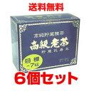 ★送料無料・6個セット★高級中国老茶 34包入×6個(貯蔵老茶 ちょぞうろうちゃ 共栄)