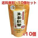 国産生姜使用 生姜紅茶(しょうが紅茶)2.7g×20袋×10個 国産ショウガ紅茶(ばんどう紅茶園)