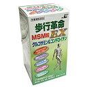 歩行革命MSM粒EX 270粒 【コンビニ受取対応商品】