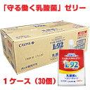 【送料無料】カルピス「守る働く乳酸菌」ゼリー 口栓付パウチ 180g×30袋(送料無料)