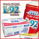 カルピス守る働く乳酸菌「L-92乳酸菌」200mL×24本 【RCP】