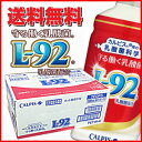 ★送料無料★カルピス守る働く乳酸菌「L-92乳酸菌」200mL×24本 【RCP】