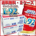 ★送料無料・2ケース★カルピス守る働く乳酸菌「L-92乳酸菌」200mL×48本 【RCP】