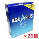 ★送料無料★アクエリアス パウダー(粉末) 1L用 5袋入×20箱(AQUARIUS)【RCP】