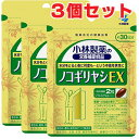 ★送料無料・3個セット★小林製薬ノコギリヤシEX 60粒×3個