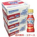 【赤】【送料無料・3ケース(90本)】カルピス守る働く乳酸菌「L-92乳酸菌」100ml×90本