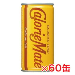 <strong>カロリーメイト</strong> リキッド カフェオレ味 200ml×60缶