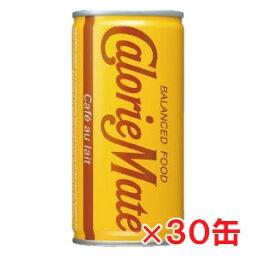 <strong>カロリーメイト</strong> リキッド カフェオレ味 200ml×30缶