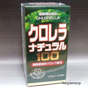 クロレラナチュラル1001400粒細胞膜破砕クロレラ配合5400円以上お買い上げで送料無料RCPコン