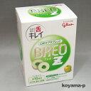 歯科医院用・グリコ ブレオZ グリーンアップル 45粒BREO Z 歯科専用舌苔(ぜったい)ケアでキレイな息