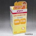ピジョンサプリメント「乳酸菌プラス」60粒手軽に乳酸菌をとれるサプリメントです。★5,400円以上お買い上げで送料無料★ 【RCP】 10P03Sep16