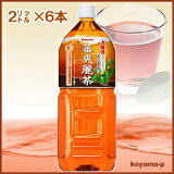 ヤクルト蕃爽麗茶 2リットル×6本 【特定保健用食品】 血糖値が気になる方に 【RCP】