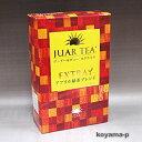 アフリカ(ケニア)生まれの厳選したジュアール緑茶を新配合★ゆうメールなら送料無料★ジュアールティー エクストラ 2.5g×8包ジュアール茶