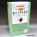 おらが村の健康茶カバノアナタケ 2g×32袋(ロシア語 チャーガ茶)★5,400円以上お買い上げで送料無料★ 【RCP】 10P03Dec16