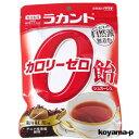 ラカント カロリーゼロ飴 薫り紅茶味 48g砂糖を使わずノンカロリー!ダイエットに!5250円以上お買い上げで送料無料