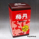 梅丹梅肉エキス粒 90g・国産梅100%使用 【RCP】 10P03Dec16