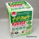 イージーファイバーダイエット 30パックレタス2個分の食物繊維+アミノ酸