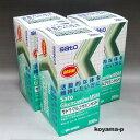 ★送料無料・3個セット★サトウ製薬 サトウグルコサミンMSM 300粒×3個佐藤製薬のサトウ