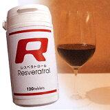 ★!高含有・レスベラトロール 120粒 Resveratrol注目の赤ワイン成分が1粒中12.5mg含有テレビで話題・長寿を目指す方のサプリメント・トランスレスベラトロール 分子生