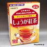 山本漢方製薬しょうが紅茶(スティック粉末タイプ)3.5g×14包お湯に溶かすだけで簡単に生姜紅茶ができる!5,400円以上お買い上げで送料無料 【RCP】 10P03Sep16
