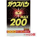 ★送料無料★磁気治療器ガウスバンMAX 24粒×10個シリーズ最高峰200ミリテスラ・肩こり・