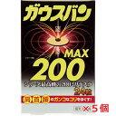 ★送料無料★磁気治療器ガウスバンMAX 24粒×5個シリーズ最高峰200ミリテスラ・肩こり・
