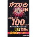 ガウスバン・イン 磁気治療用具 136粒(磁気絆創膏)5400円以上お買上げで送料無料・ガウスバンがリニューアル 10P03Sep16
