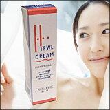 ハイテウル クリームN 120g 医薬部外品(ポーラファルマ) 【RCP】