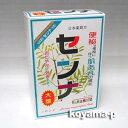 本品は生薬の煎じ薬です。山本漢方製薬 日本薬局方センナ 48包 【医薬品】