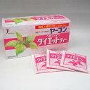 ヘルスメイト ダイエットティー(ヤーコン入) 25袋