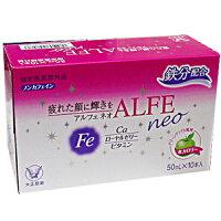 大正製薬アルフェネオ