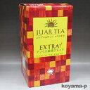 ジュアールティー(つばき茶) エクストラ 2.5g×60包