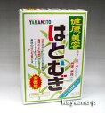 山本漢方製薬 はとむぎブレンド茶 15g×36包