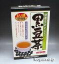 山本漢方製薬 黒豆茶ブレンド 15g×20包 【RCP】 10P03Dec16