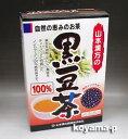 山本漢方製薬 黒豆茶100% 10g×30包
